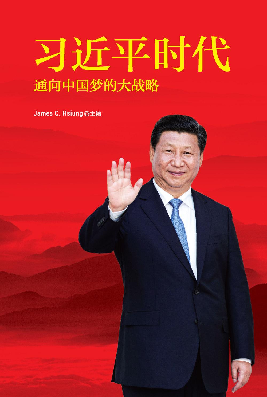 9781627741217_FC.jpg. The Xi Jinping ...