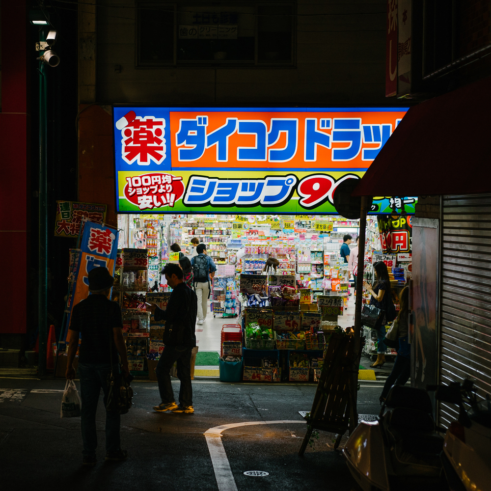 Shop front, Shimokitazawa