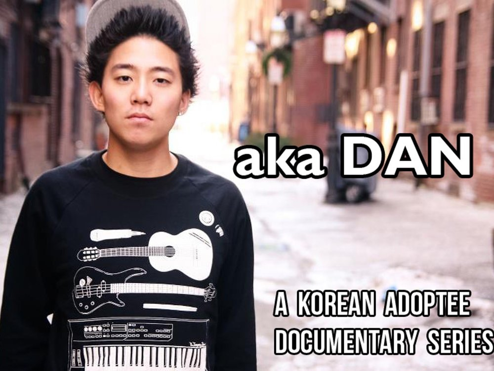 akaDan: A Korean Adoption Story - YouTube Documentary Series[image from kickstarter]