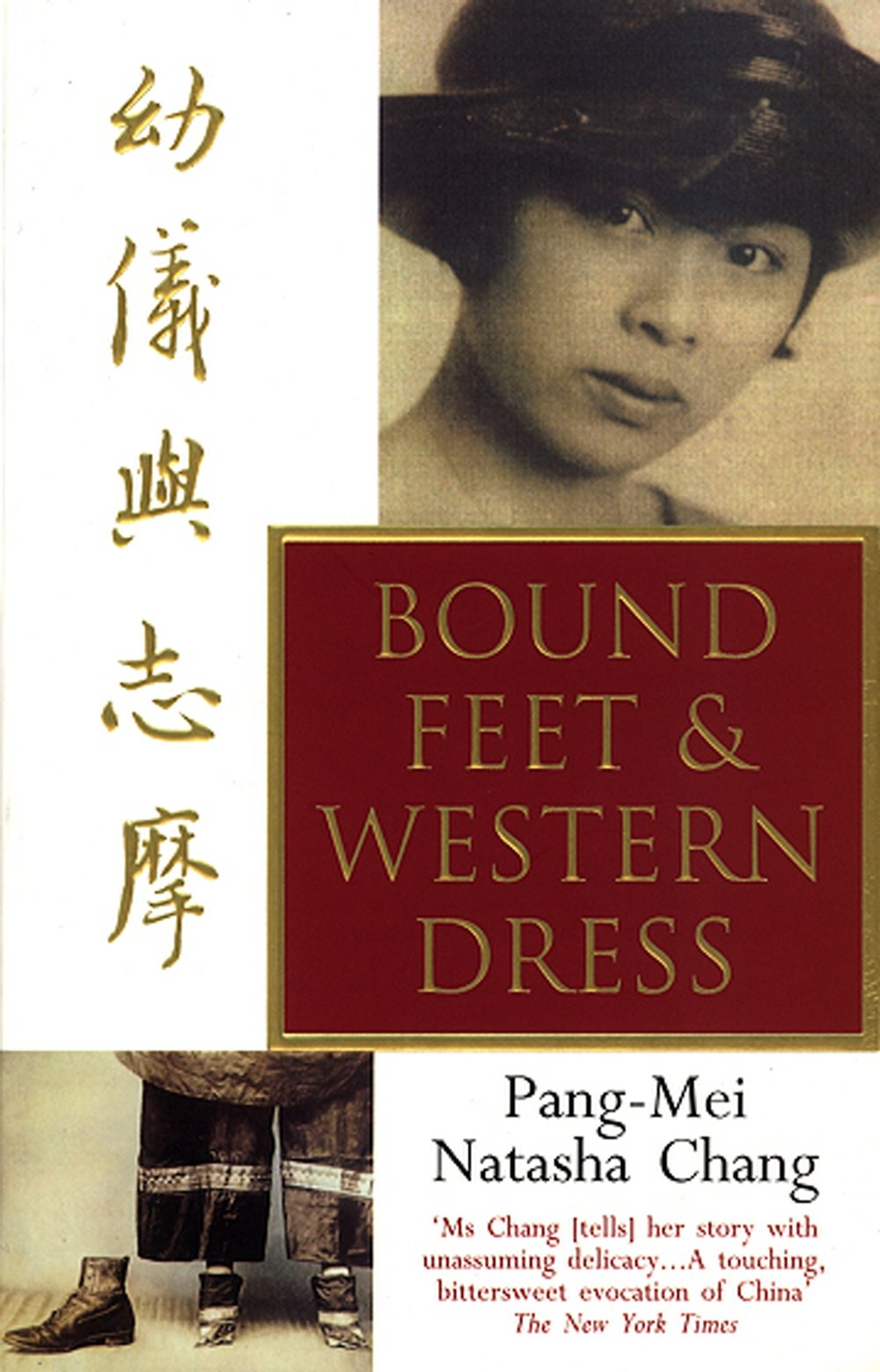 Bound Feet & Western Dress