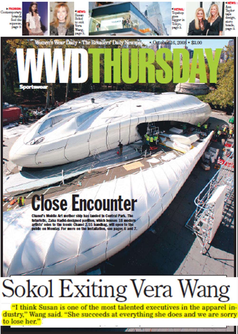 PS WWD October 2008.jpg