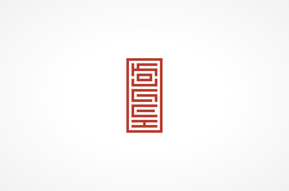01_Kougei-Logo_pos.jpg