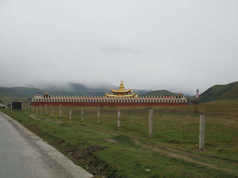 The Golden Stupa