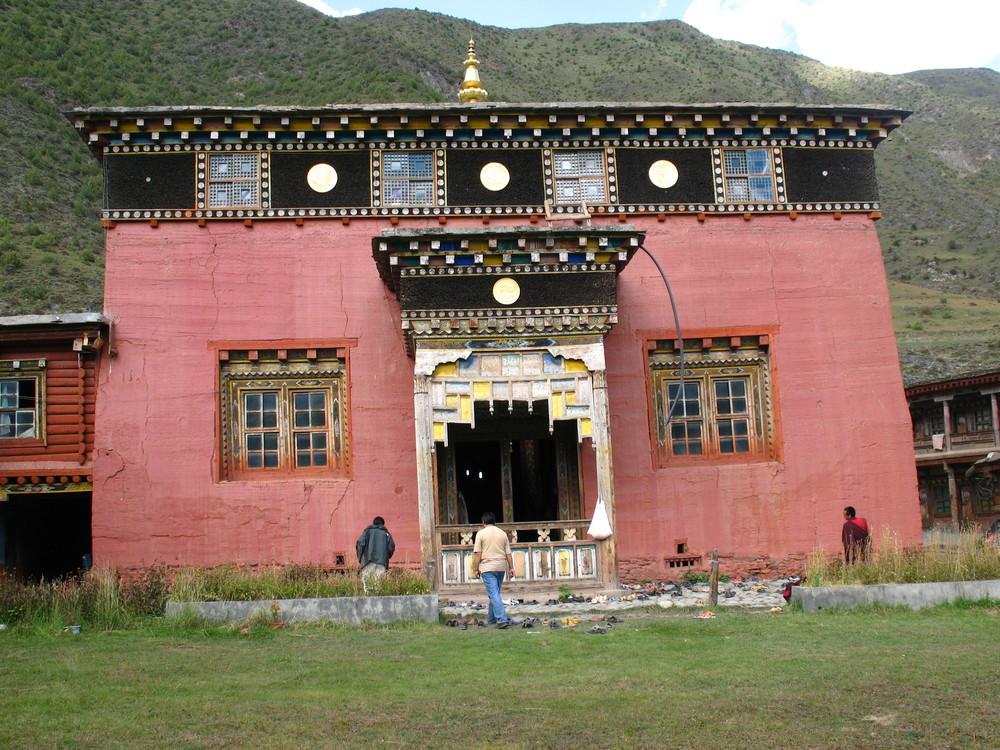 Dzongsar Sheddra