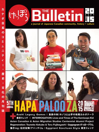 Bulletin 2015 Cover