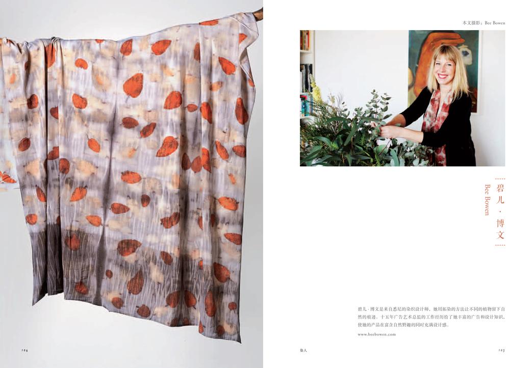 BEE-恋恋植物染-1.jpg