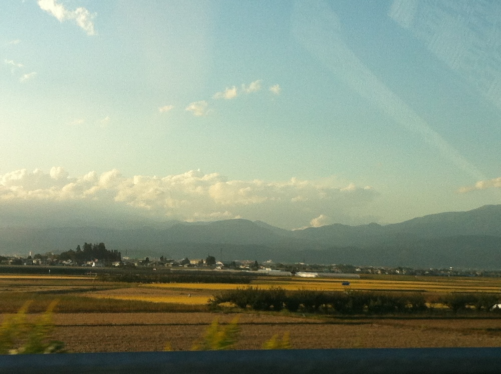 The mountains in Yamagata, which in Japanese means mountain!