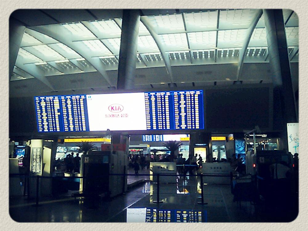 2012-09-30-L03-beijing-nanjing-station (2).jpg
