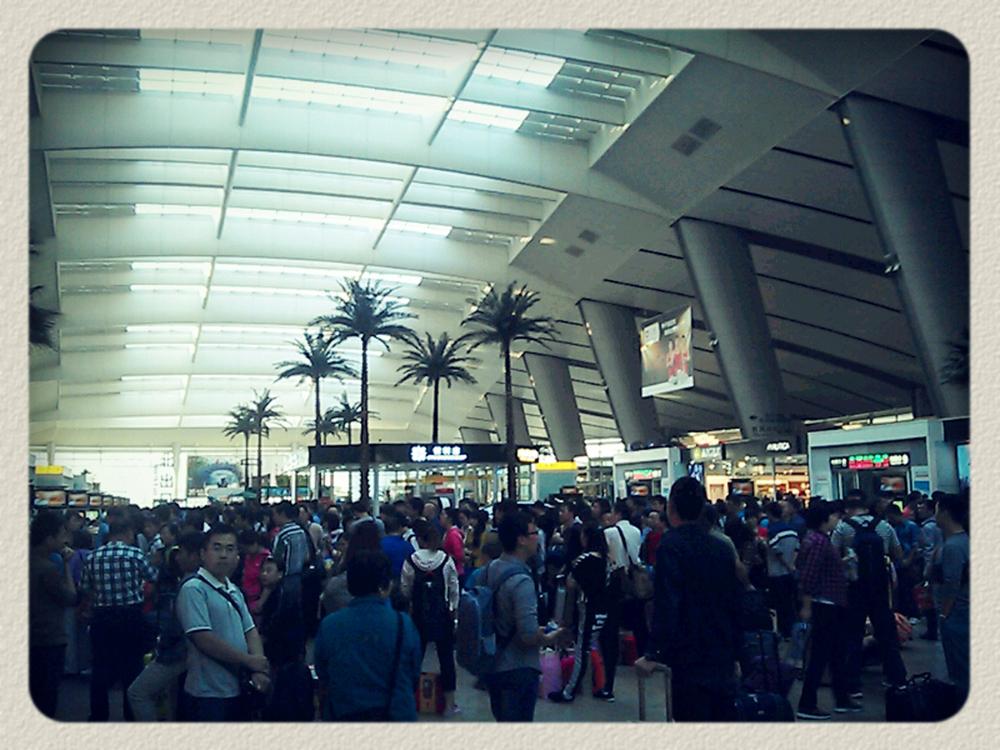 2012-09-30-L03-beijing-nanjing-station (5).jpg
