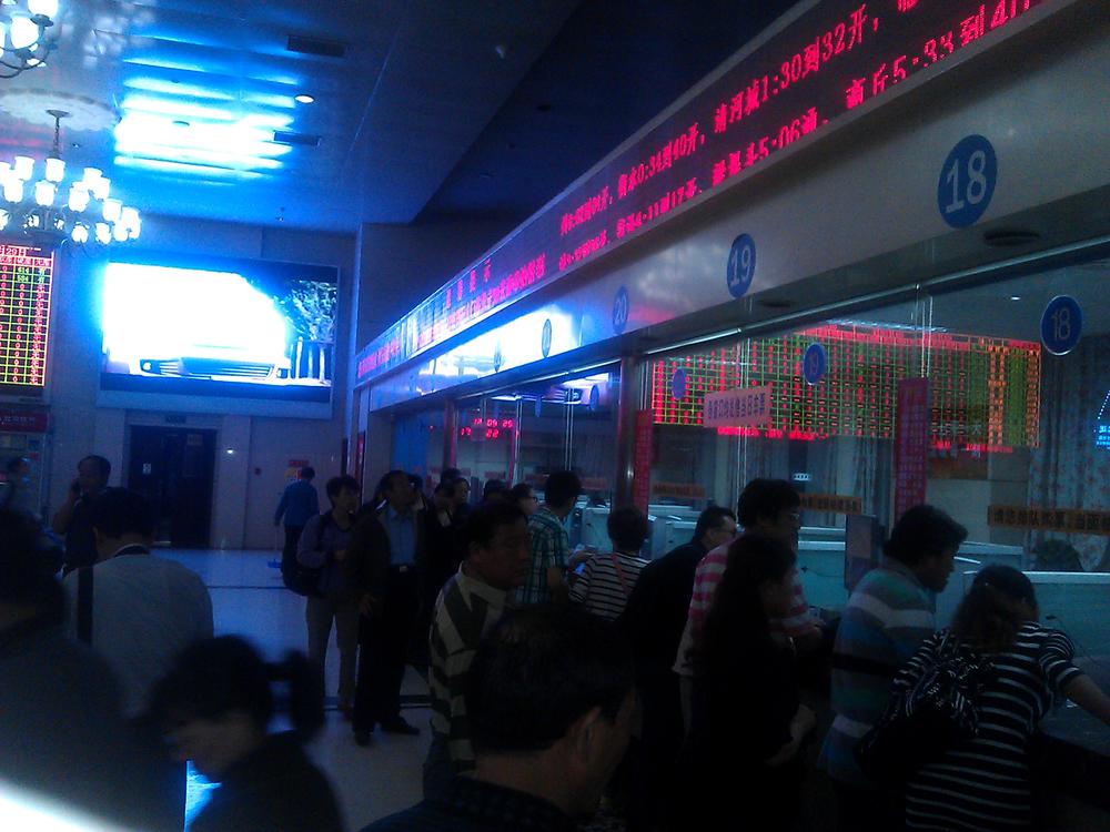 2012-09-25-R01-railwaystation (3a).jpg