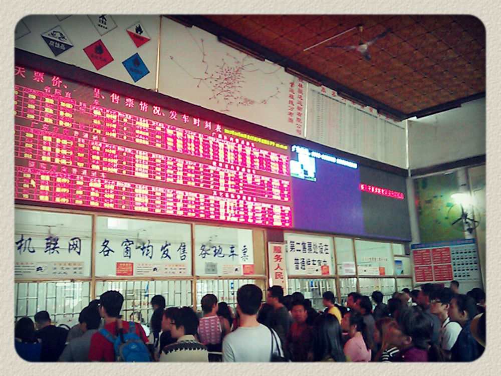 2012-10-05-L02-busstation-guilin (2).jpg