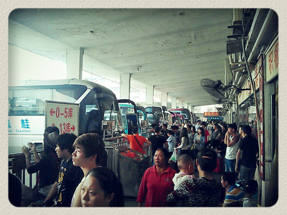 2012-10-05-L02-busstation-guilin (4).jpg