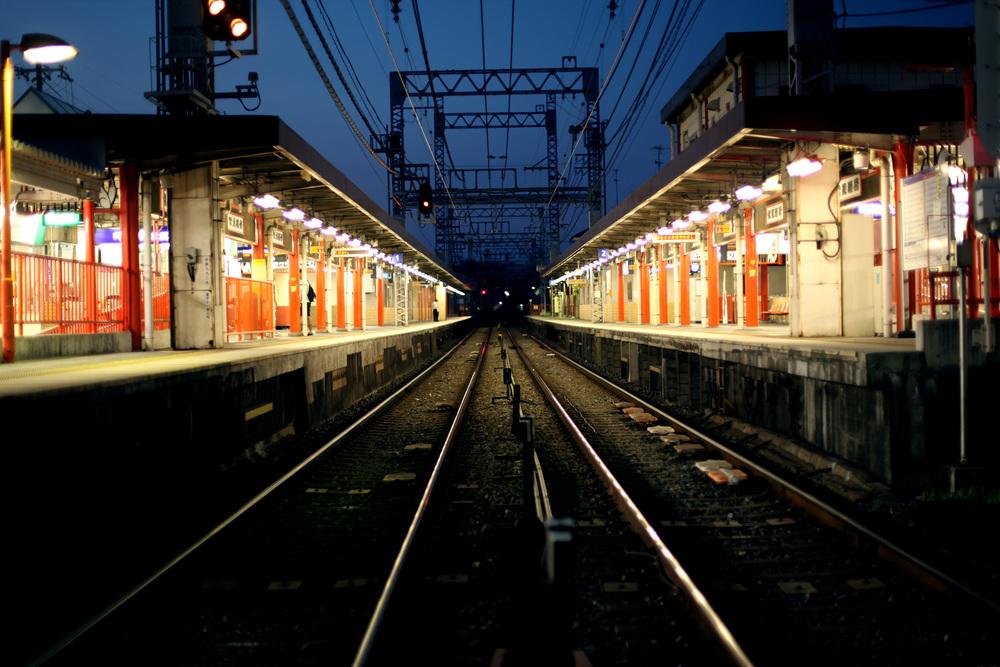 japanstation.jpg