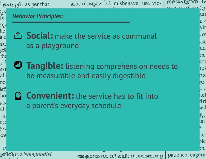 Treyce_Meredith_Behavior_Research_37.png