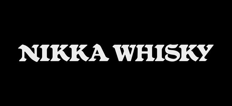 nikka-whisky-logo.png