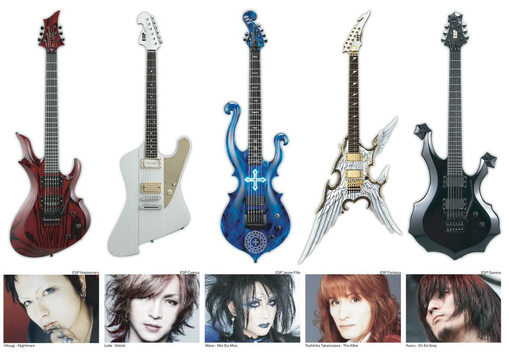 A few of ESP's custom models. They create virtually any kind of guitar by request, no matter how intricate or wacky.