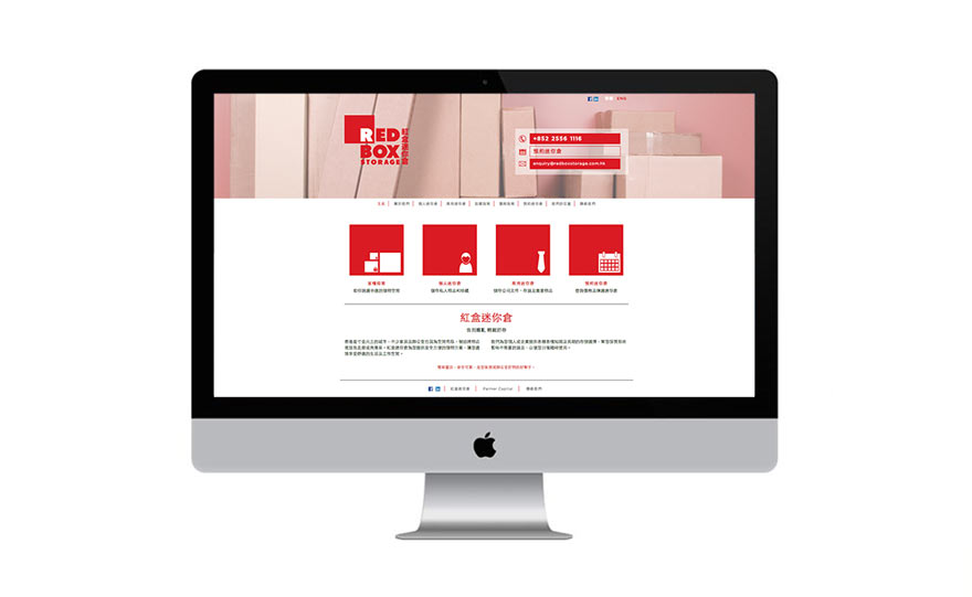 MADE-marketing-and-design-Redbox-001-website.jpg