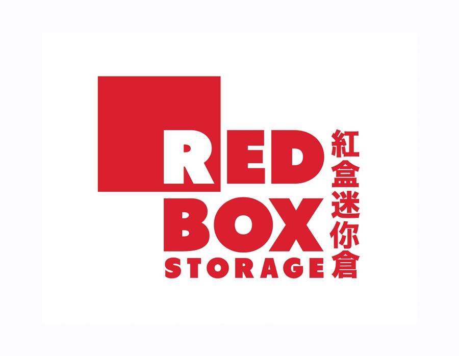 Red Box logo graphic design