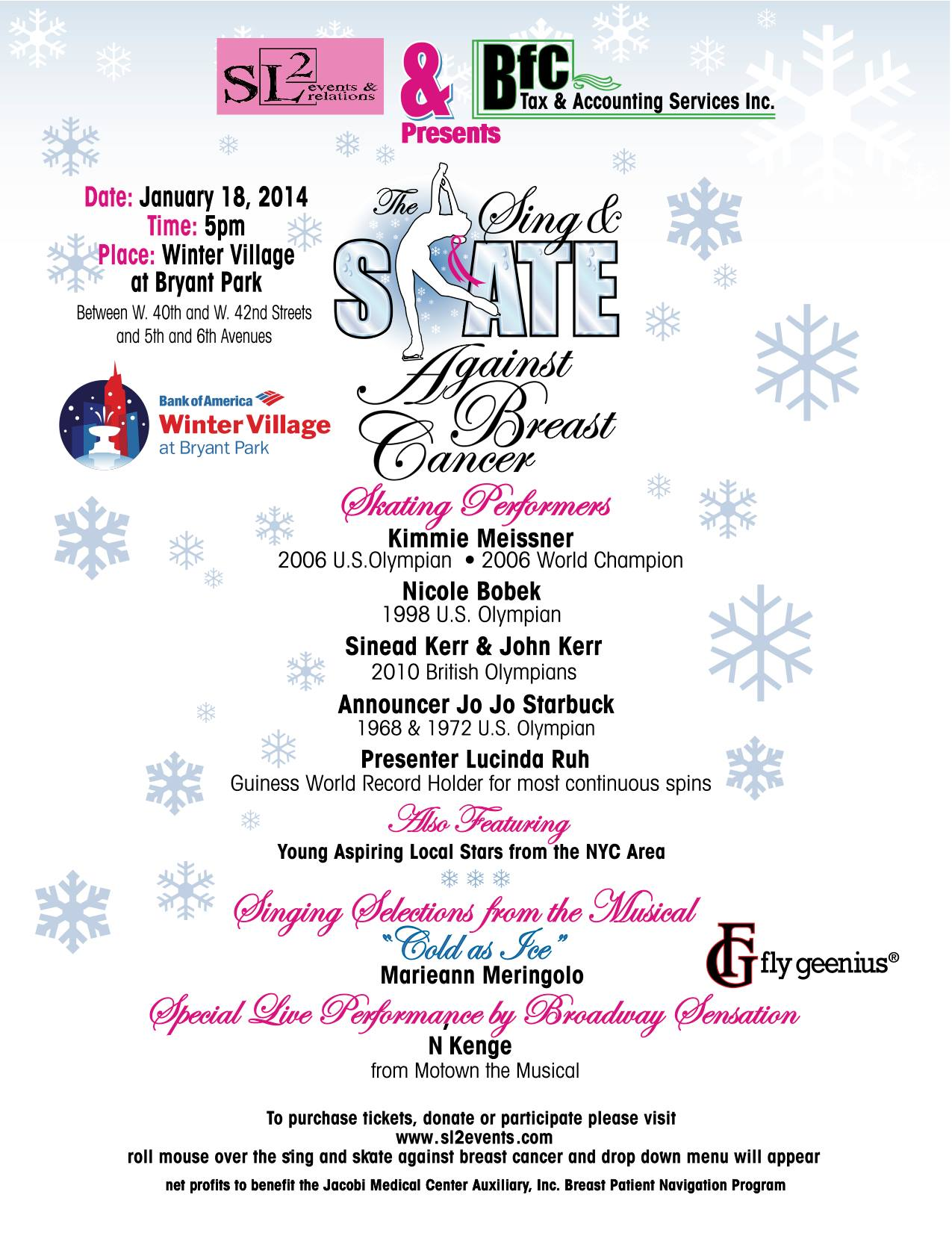 Sing and Skate Flyer