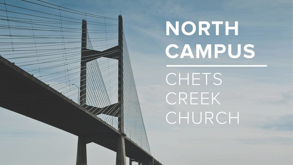 NorthCampus-logo.jpg