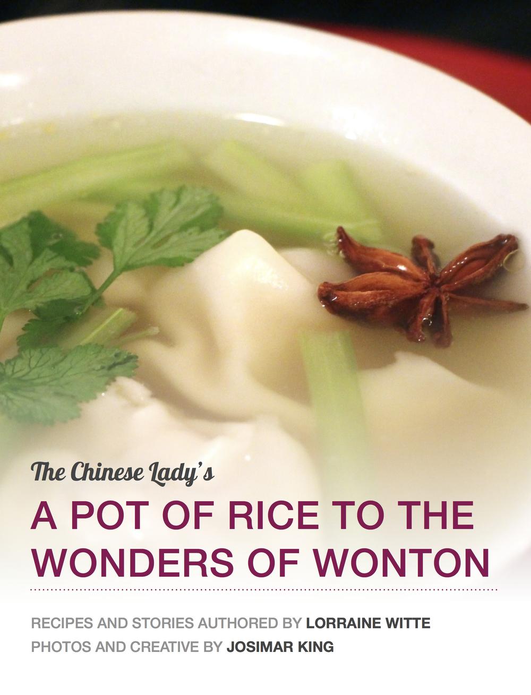 Wonton Book Cover.png