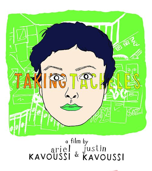 Taking Tacheles   by Ariel Kavoussi (interview subject) and Justin Kavoussi