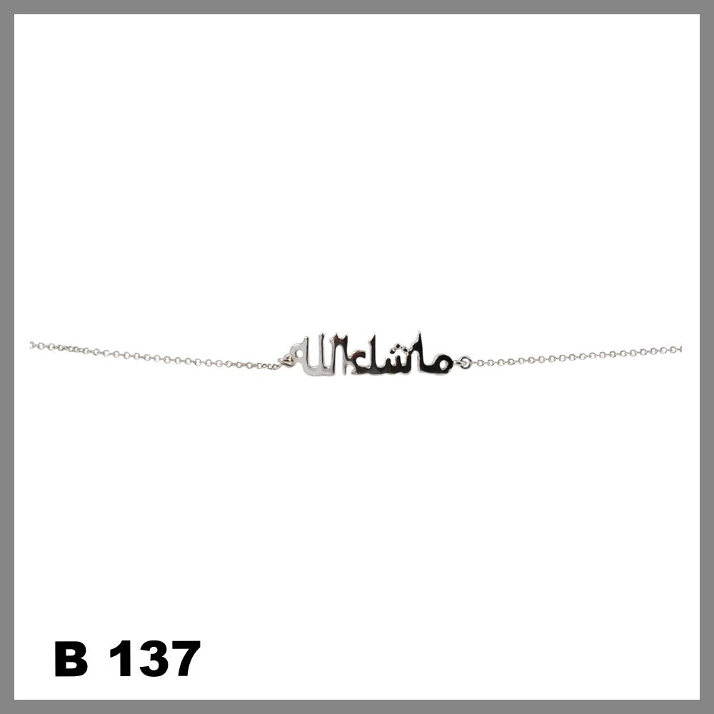 B137.jpg