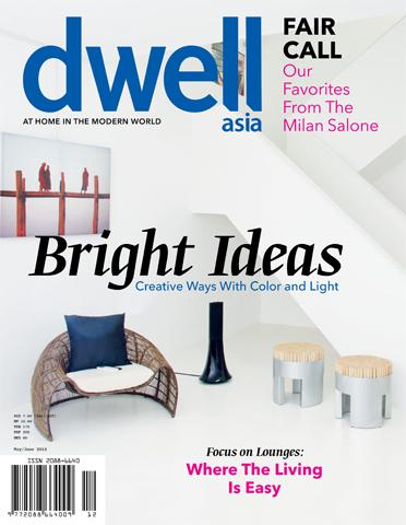DwellAsia Coverklein.jpg