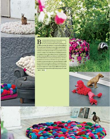 Seiten-Ukraine1b.jpg