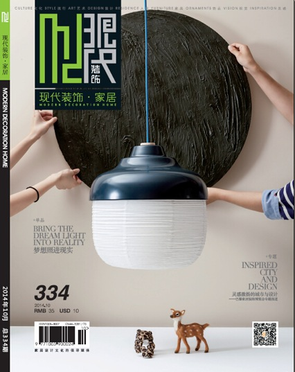 Cover asiamag .jpg