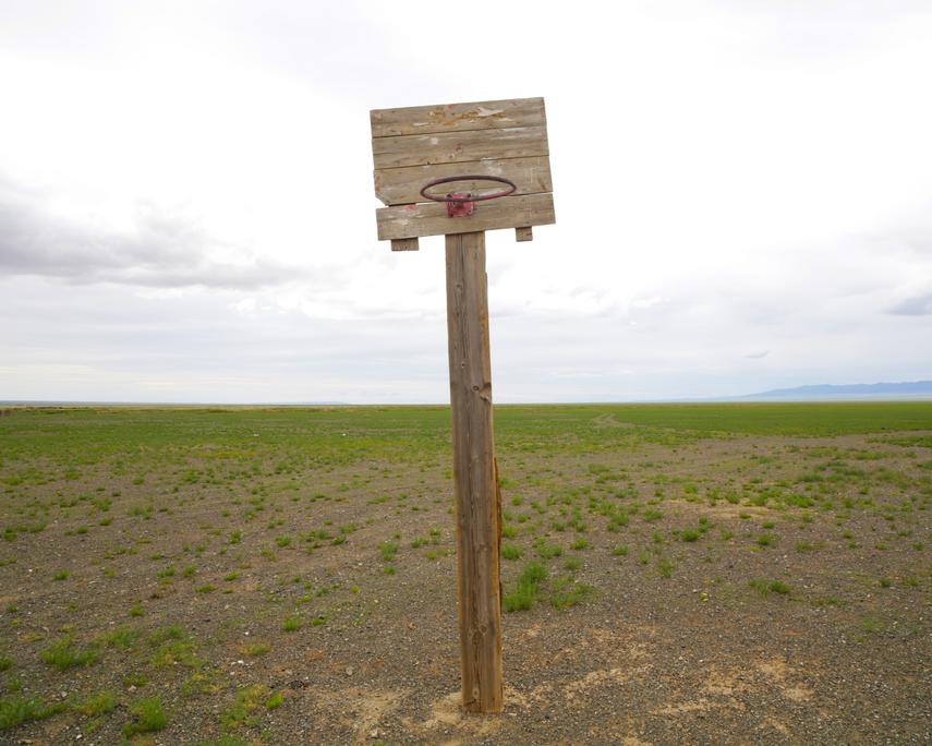 Mongolia_-_Basketball.jpg