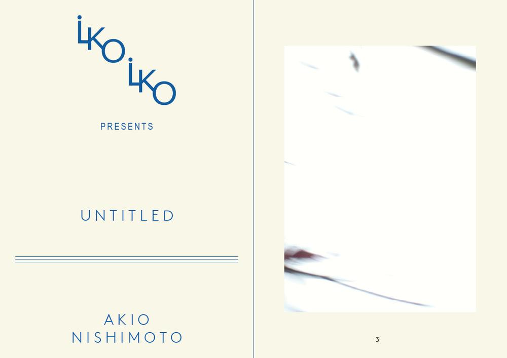 IKOIKO_no_1_2.jpg
