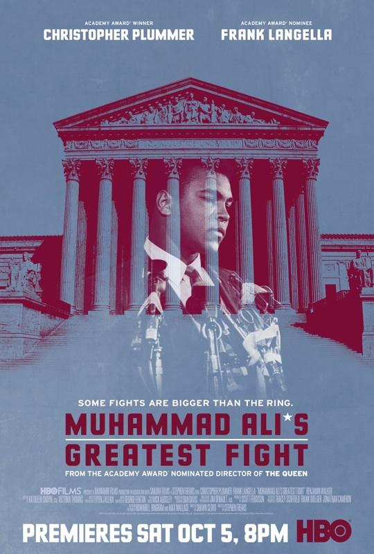 muhammad_alis_greatest_fight_xlg-800.jpg