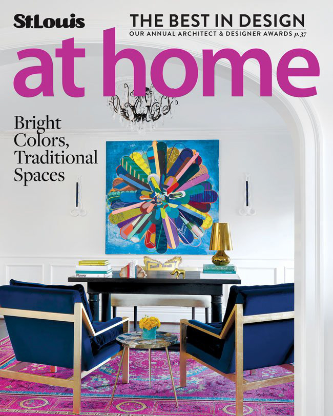 AT HOME // Mar Apr 2016 -