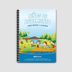 spanish-cover.jpg