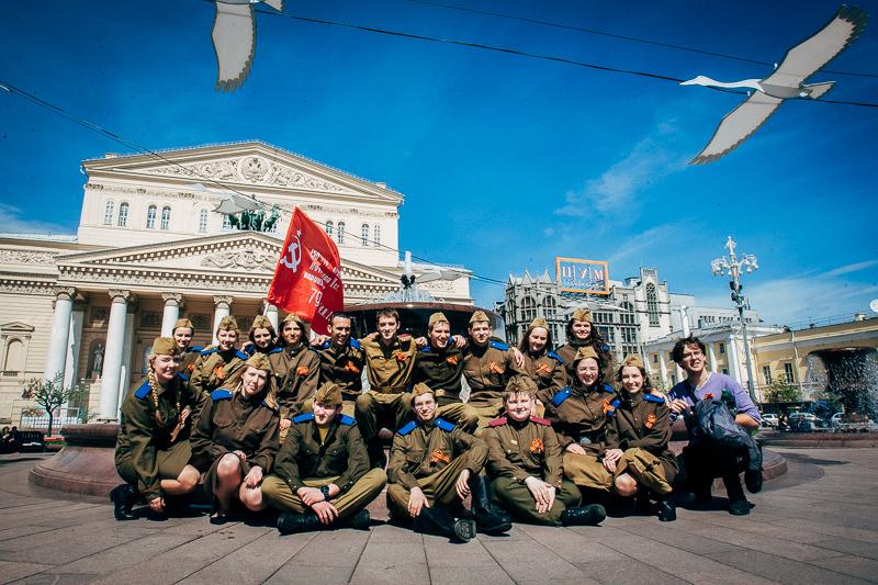 Парад в Москве в честь ветеранов Украины