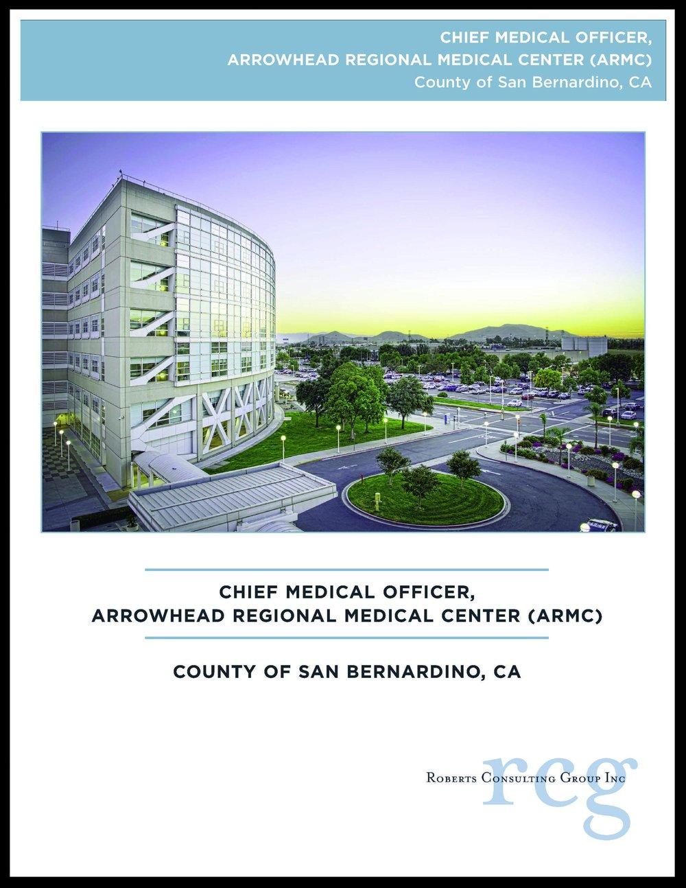 ARMC_CMO_brochure.jpg