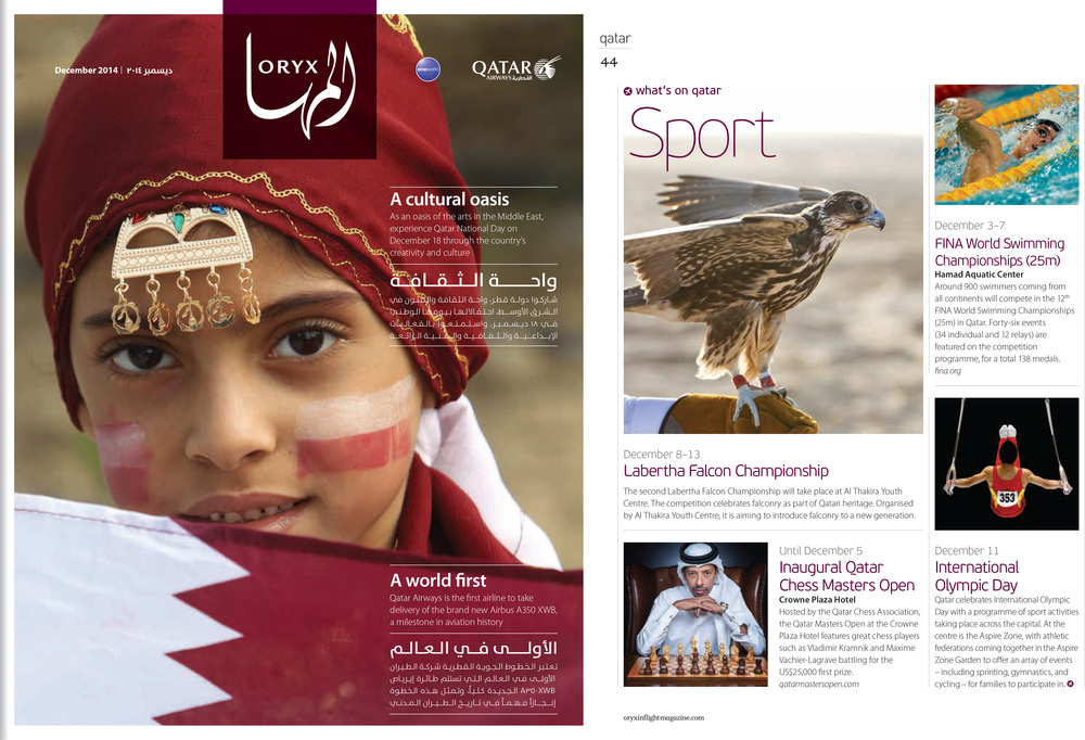 """We are in qatar airways """"oryx"""" inflight magazine! check on board indecember issue!"""