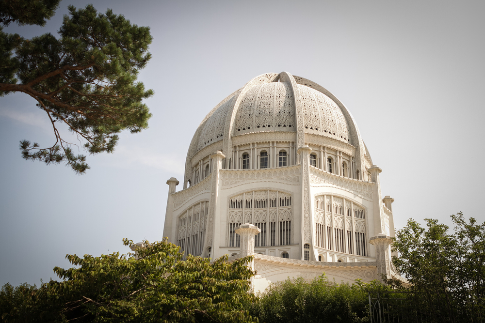Shi & Micah wedding at Bahá'í Temple blog-9.jpg
