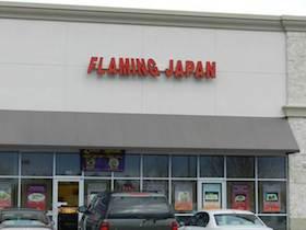 FlamingJapan.jpg