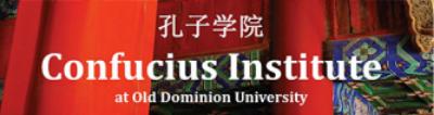 ConfuciusInstitute.png