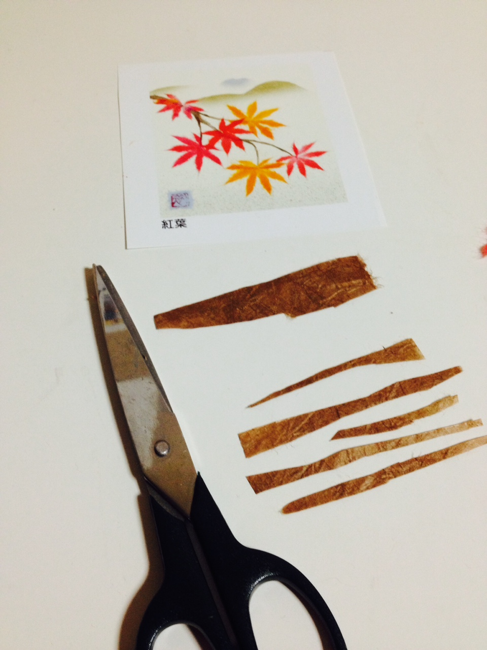 Branches en papier japonais chigiri-e
