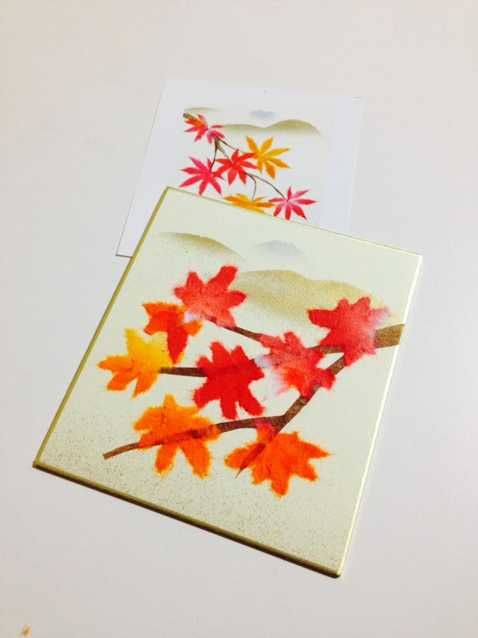 Chigiri-e d'automne en papier japonais