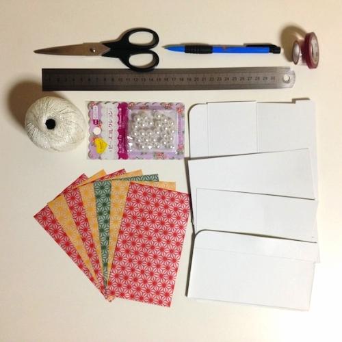 washi-deco-sapin-material-DIY.jpg