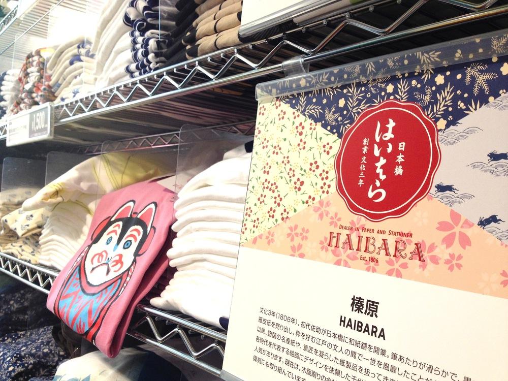 hibara-uniqlo-chiyogami.jpg