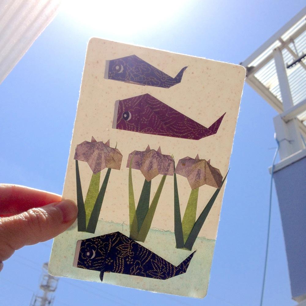 koinobori-papier-japonais-origami.jpg