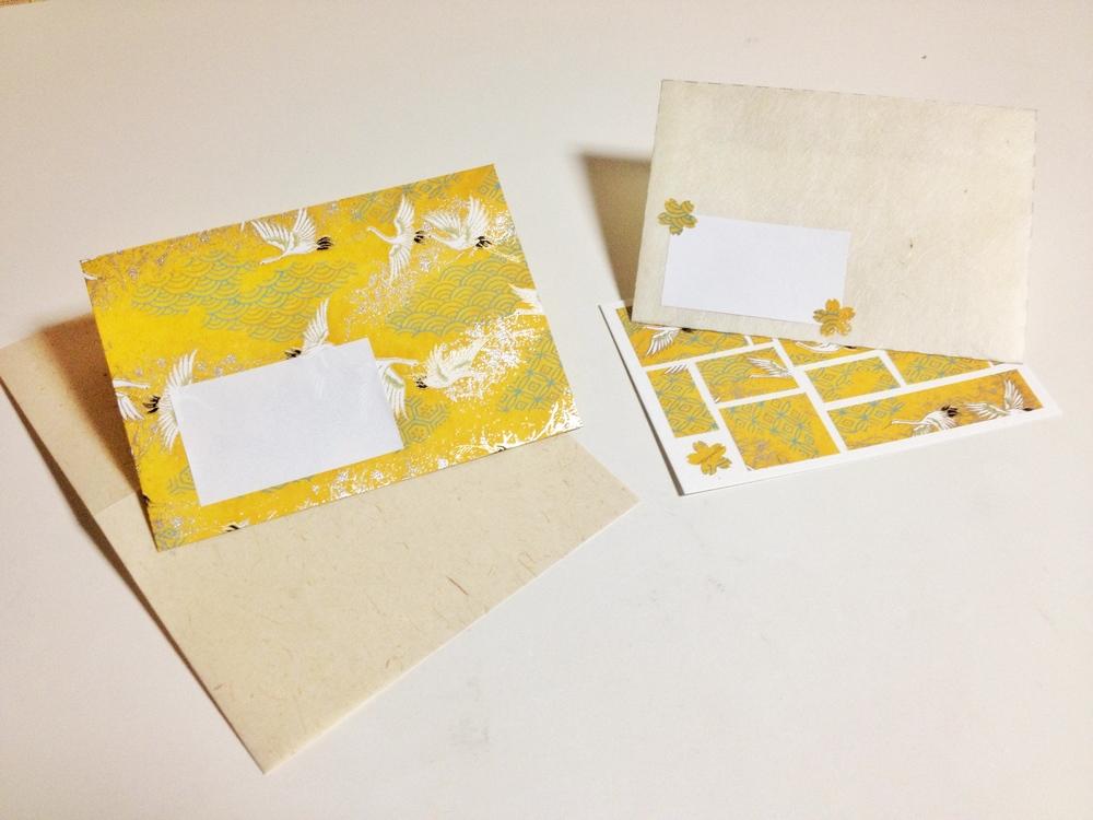 set-lettre-enveloppe-en-papier-japonais-washi-chiyogami.jpg