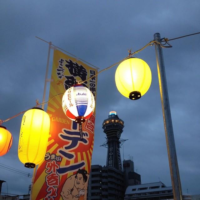 Lanternes de style Nagoya chochin à Shinseikai (Osaka)