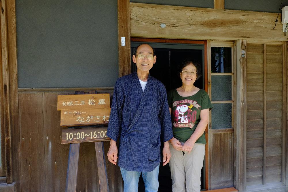 shoroku_washi_nagasawa_galery_awaji_island.jpg