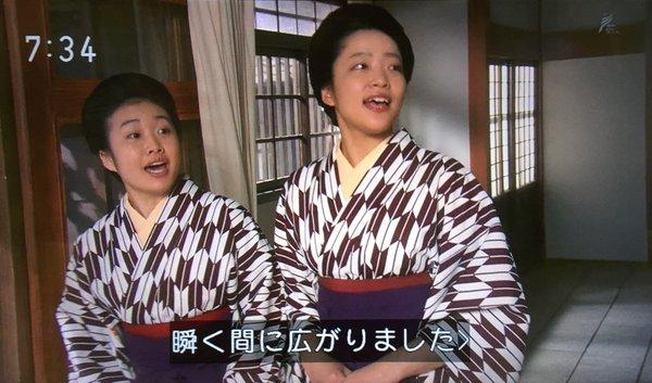 yagasuri-asagakita-drama-japan/jpg